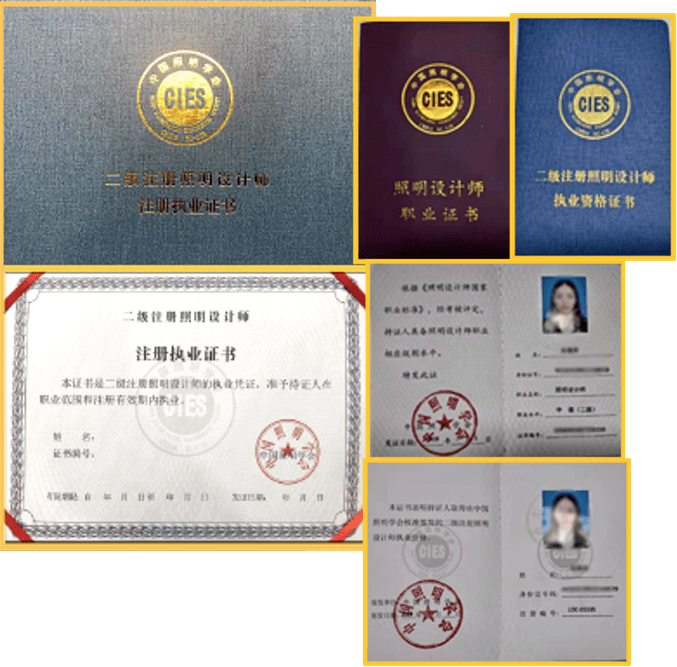 锋速体育官网:点燃大咖啡 空降金陵 点燃南京