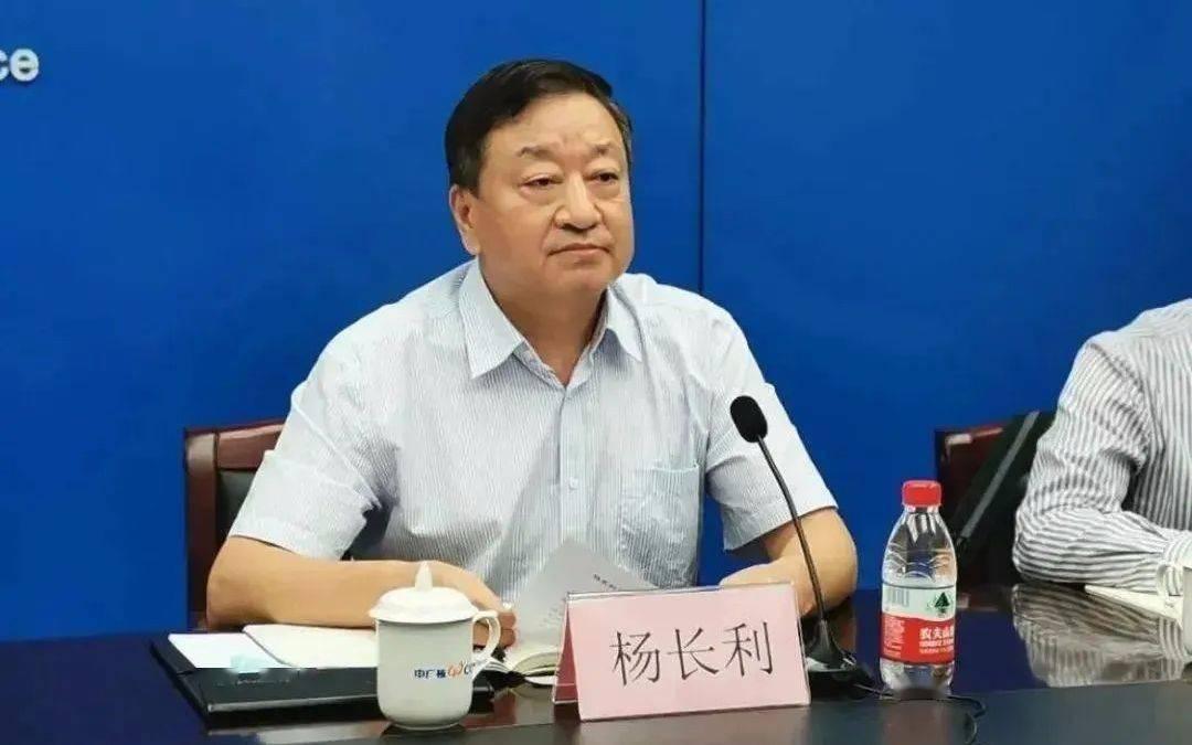 中广核董事长举�%_罗增斌在蓉会见中广核集团党委书记、董事长杨长利