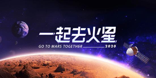 """""""篮彩app""""致敬太空探索网易新闻推出重"""