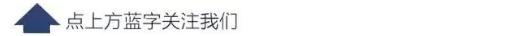 【竞赛风采】山东省机场集团烟台机场二期扩建工程疫情防控不放松项目建设不停步