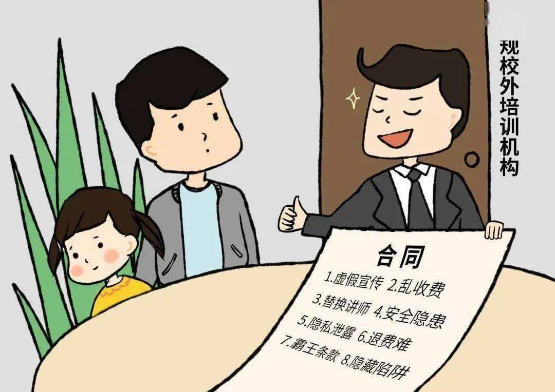 杭州一培训机构老师竟然在教学时猥亵儿童!