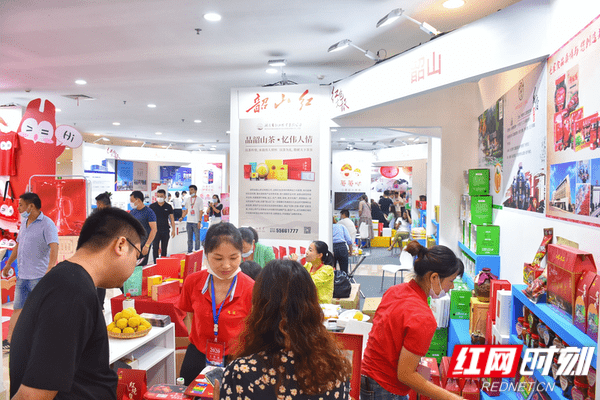 湘潭举办首届红色文化产业博览会助力旅游升温