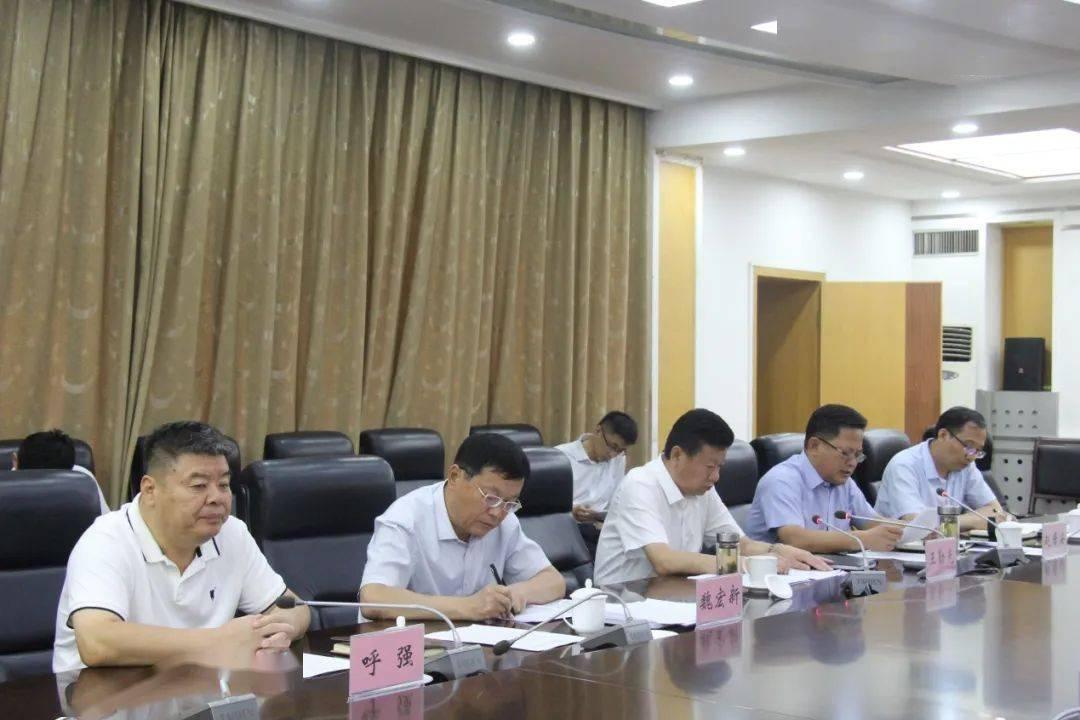 【时政新闻】长清区召开区委审计委员会第二次会议