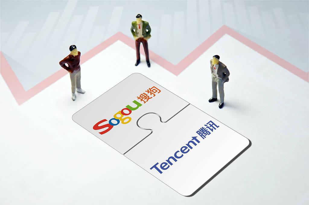 """腾讯百亿私有化搜狗图什么?补课AI、""""赶考""""科创板"""