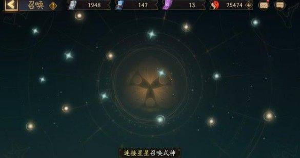 <strong>银机·津纳罗的神秘连接模式策略和触发</strong>