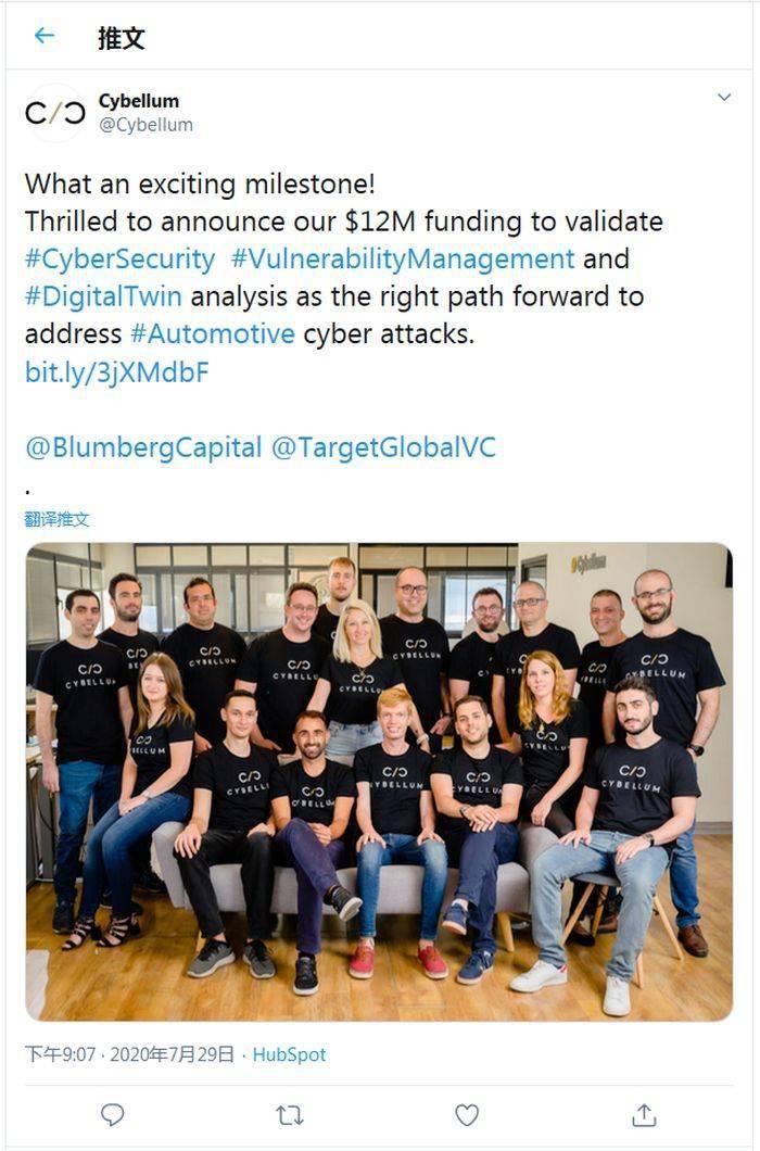 专注于汽车行业Cybellum完成 A 轮融资 由 RSBG Ventures 领投