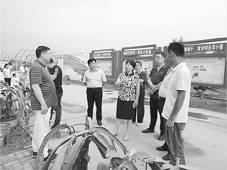 20200731濮阳市市场监督管理局一行调研地理标志工作