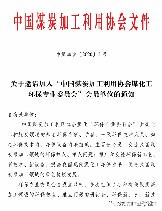 陈诉人:江苏坤奕情况工程有限公司