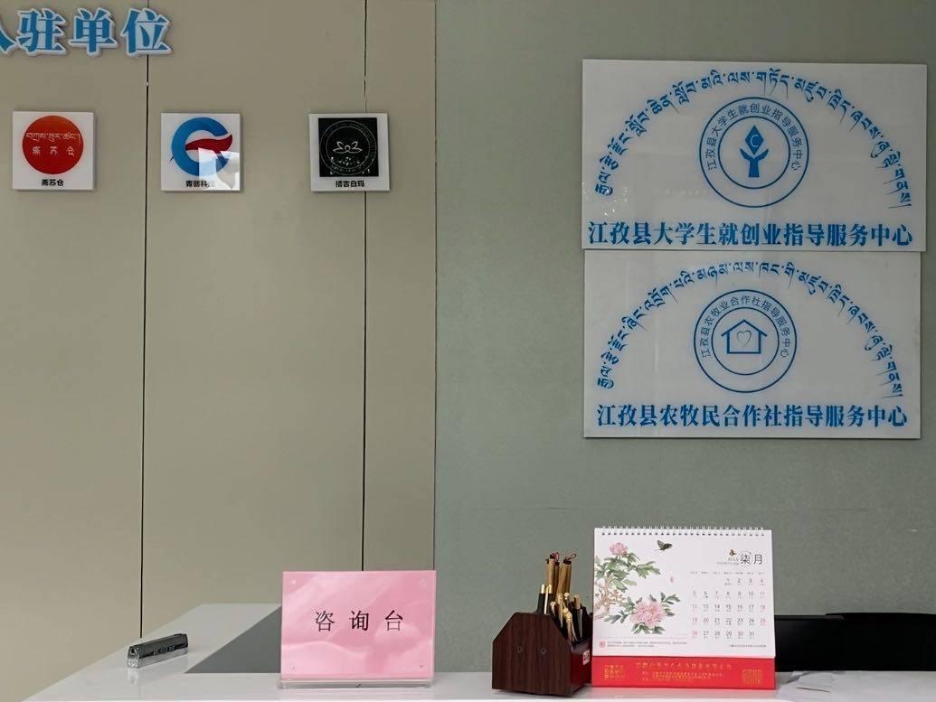 哈尔滨交警上海为四千公里外小县城筑梦:就业创业、产业脱贫两不误