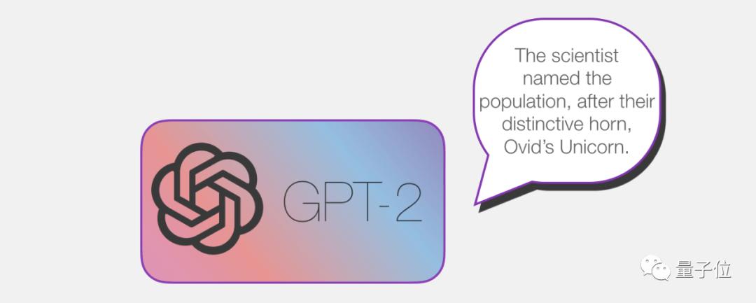 火爆全球的GPT-3,到底凭什么砸大家饭碗?
