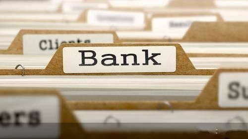 资管新规过渡期延长1年 银行存量资产处置迎挑战