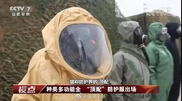 中国首款自主研制重型防护服上线