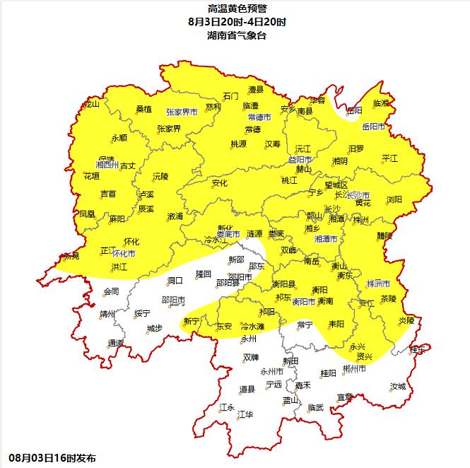湖南连续发布第六个高温黄色预警,本周还将持续高温