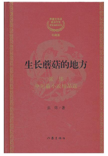 http://www.weixinrensheng.com/zhichang/2285454.html