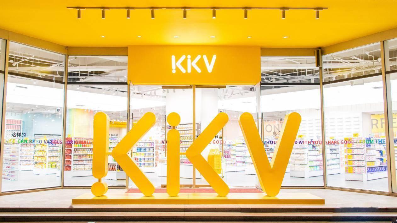 首发 | KK集团完成10亿E轮融资,CMC资本领投