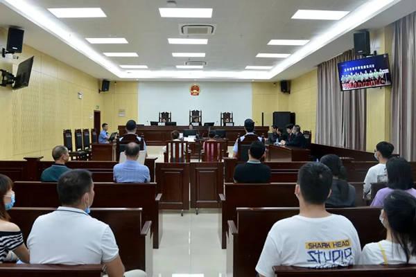 广西宣判一起特大传销案,涉案超43亿19名被告被判刑