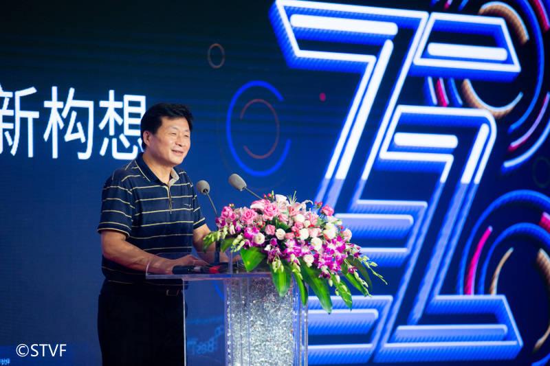 上海电视节|互联网影视峰会:长短视频并举,精品才是需求