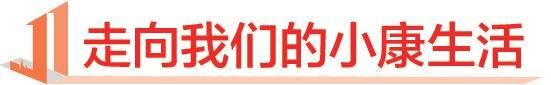 """【走向我们的小康生活】沈阳老旧小区变身文化""""地标"""""""