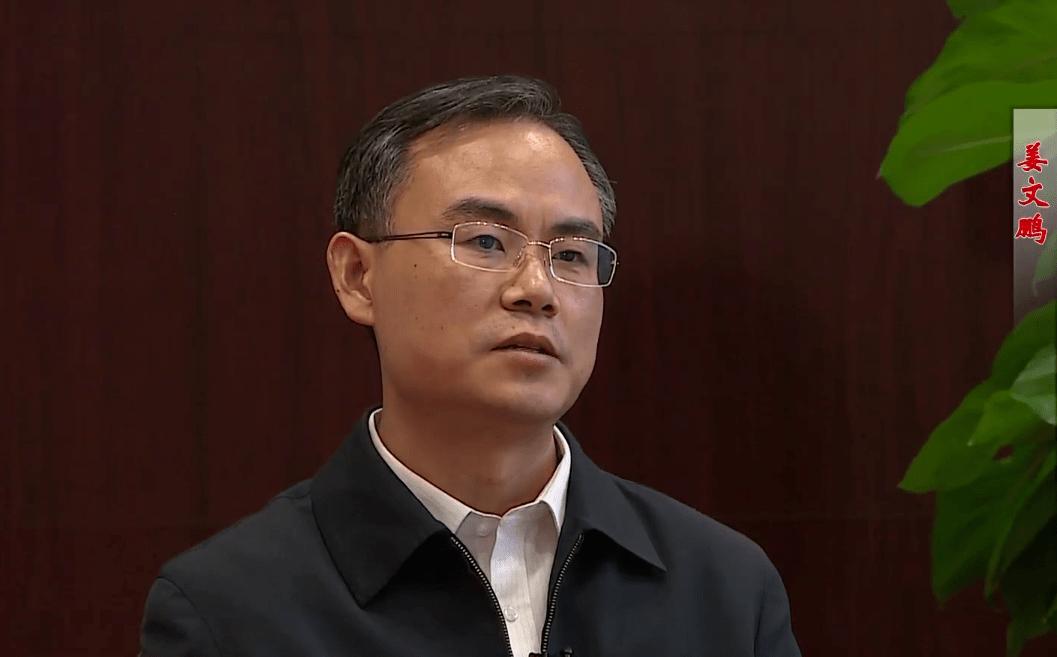 """""""70后""""姜文鹏,任驻国铁集团纪检组组长"""