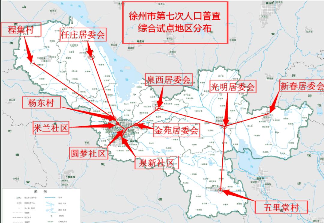 江苏2020人口负增长_江苏人口流入流出图