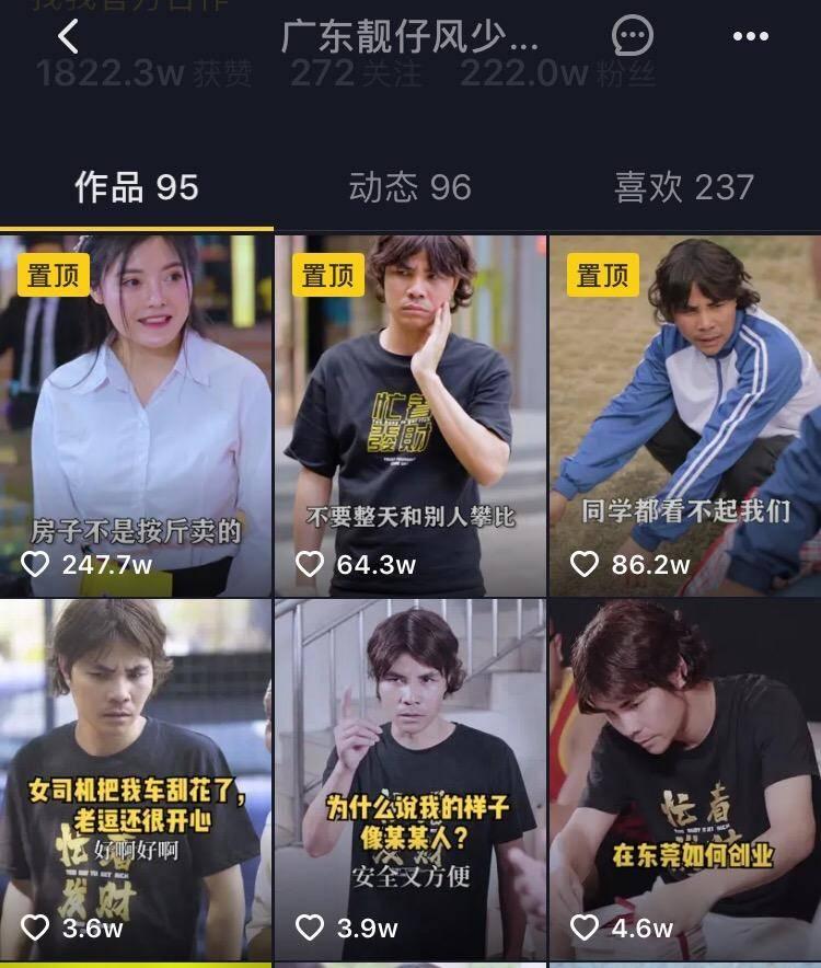 """网红达人齐聚东莞,拍的两个片子获网友怒赞,厚街""""火""""了!"""