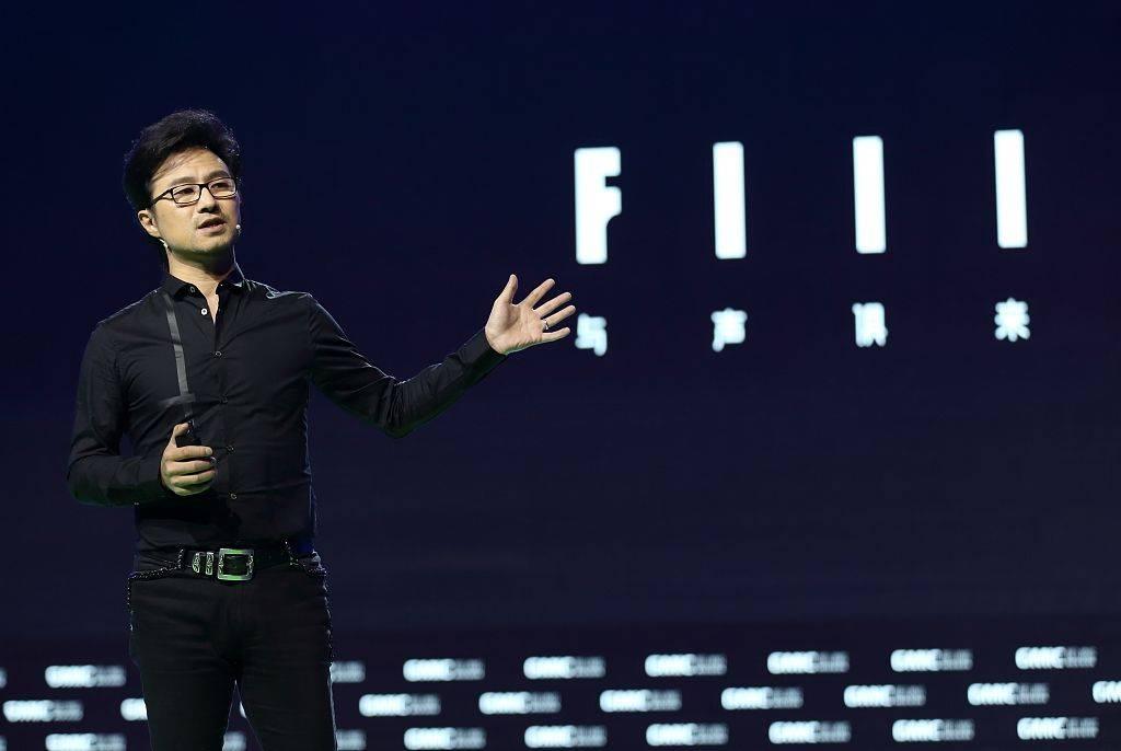 汪峰创立的FIIL耳机宣布完成近亿元A+轮融资