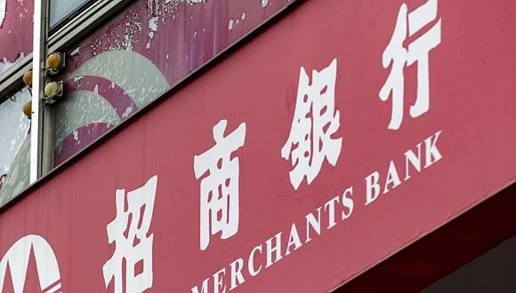 招商银行行长助理刘辉被上交所予以监管关注,年报窗口期违规买入公司股票