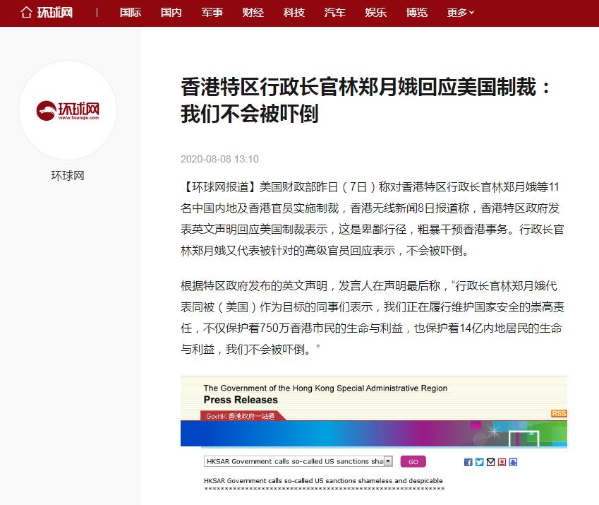 7亿美元 净利同比降87% 阒块噷宸村反板嗗涕