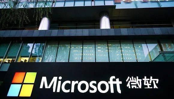 """微软""""断供""""中国?条款并非最近更新,系跨国公司规避风险常规操作"""