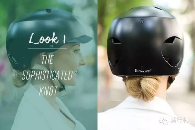 单车女孩的编发,让你带著头盔依然时尚!