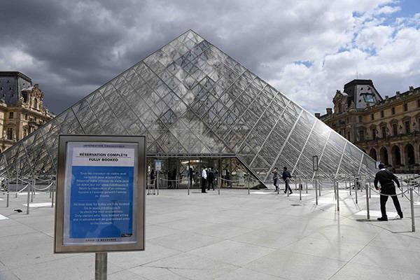 疫情致国际游客减少,法国旅游业损失至少300亿欧元_中欧新闻_欧洲中文网