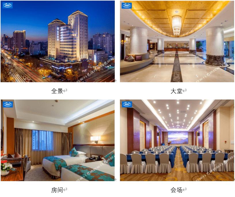 """报名还有4天 杭州丨建筑安装承包合同中的财税风险识别""""5大""""技巧及其防范的合同签订秘诀培训班"""
