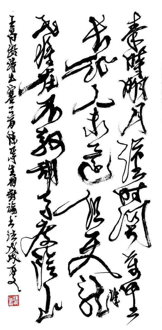 稷(汉语文字)- 百度百科