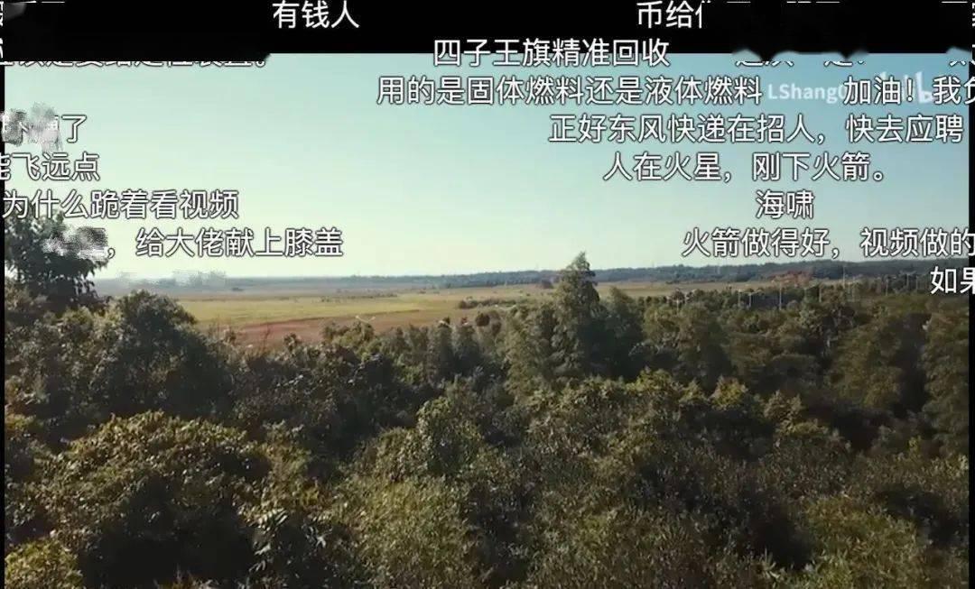 """《【天富品牌】00后大学生自制""""迷你火箭""""发射成功,网友沸腾了!》"""