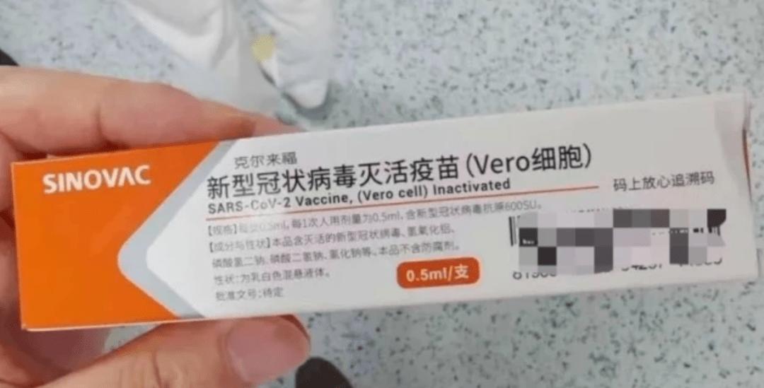 有微商在朋友圈卖新冠疫苗,每支近500元!厂家和专家都回应了