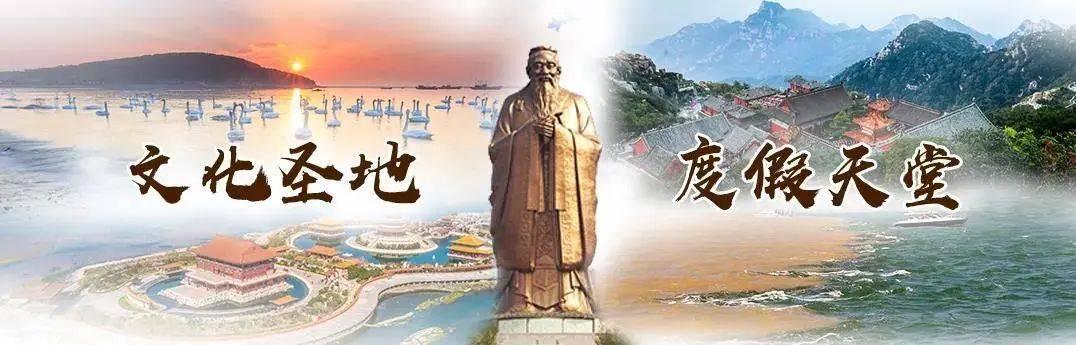 山东文化产业成长协会在济南成立
