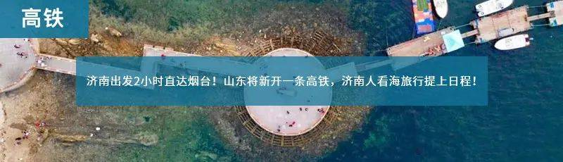 """淄博这座""""石头村""""中的高端民宿""""咏归川"""",惊艳朋友圈!"""