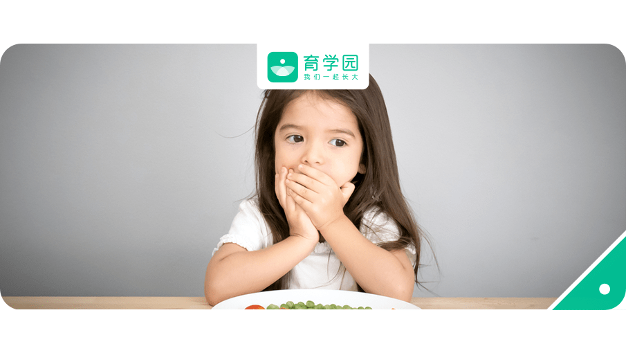 孩子挑食偏食,不好好吃饭?别只怪孩子,多半是你做错了!