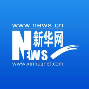 上海重点企业在陕合作项目逐年递增