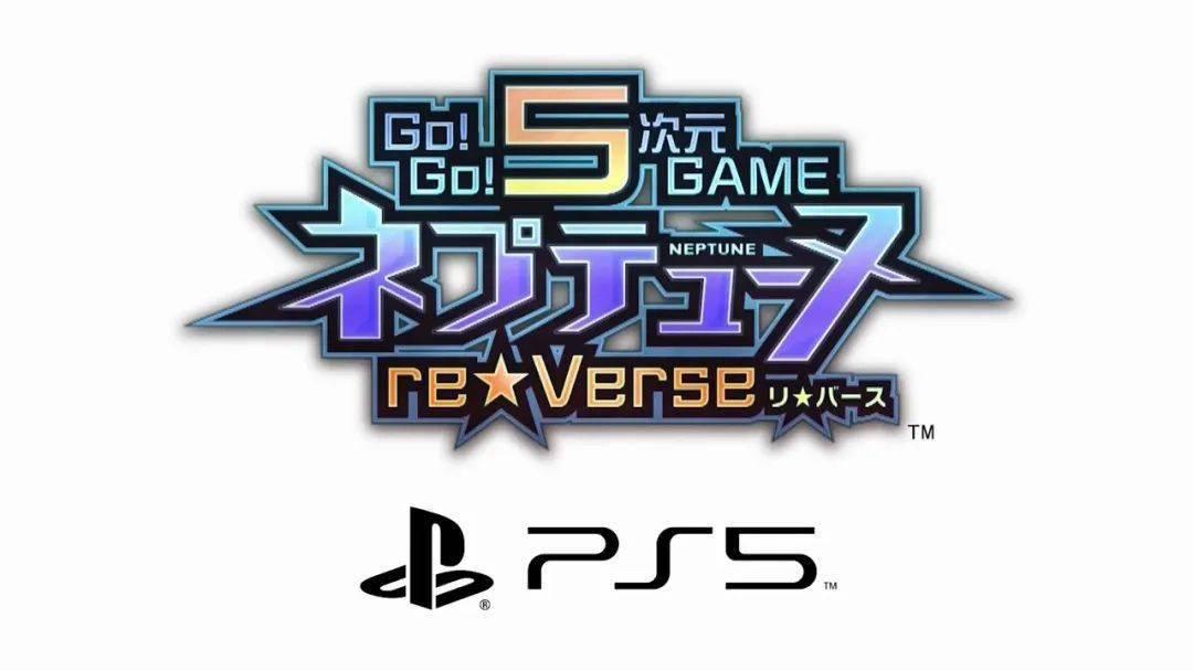 《海王星》最新系列正式宣布游戏将登陆