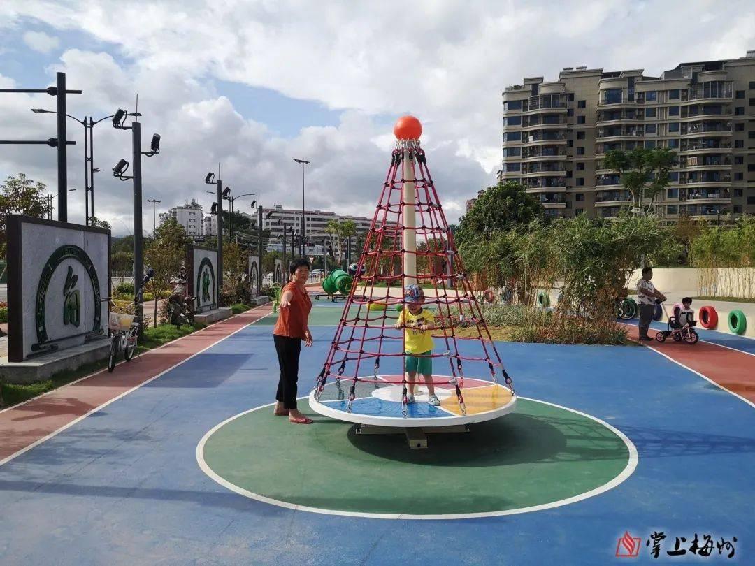 梅江区,一个新的公园,今天