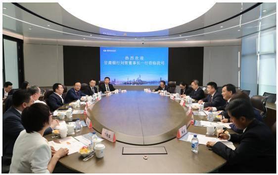 甘肃银行与国泰君安证券签署全面战略合作协议