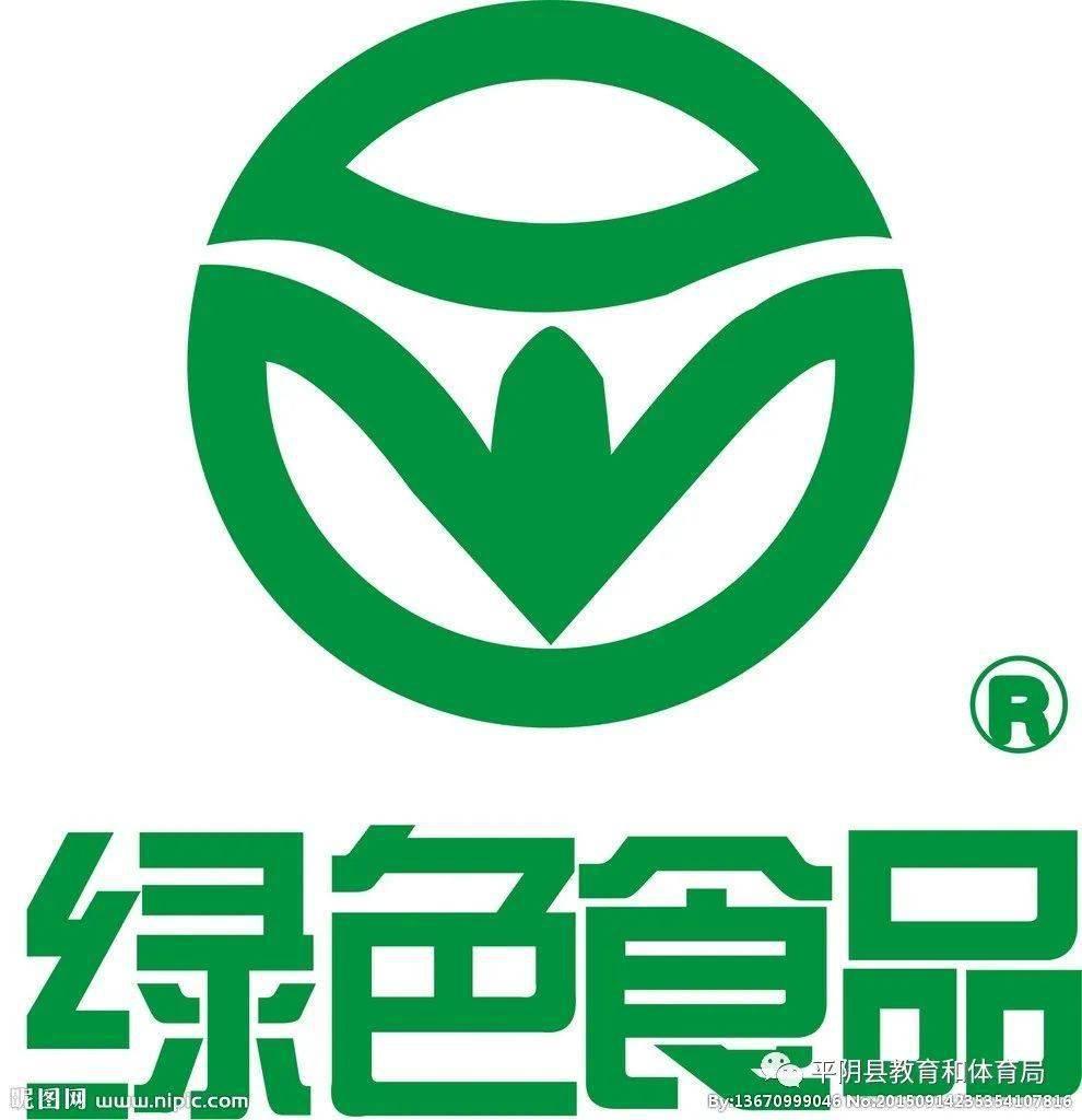 盼盼防盗门logo