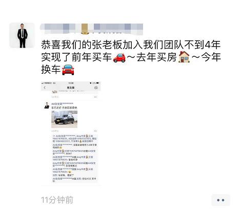 在上海一个月赚多少钱才能活下来?看完整个人被掏空了