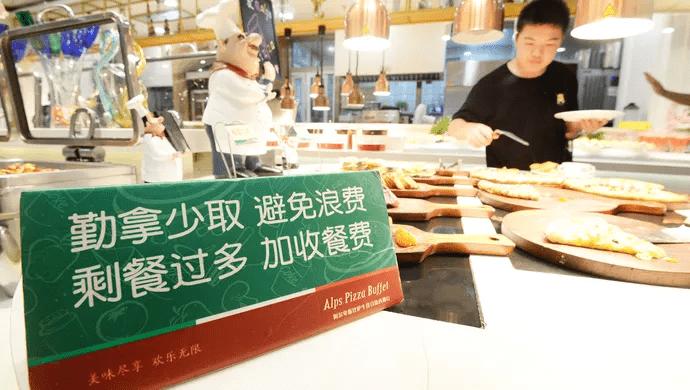 倒掉公司午餐1次警告3次辞退,上海一公司新规引热议
