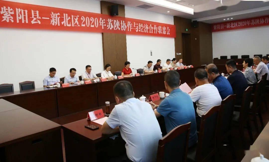 陈莲率紫阳党政代表团赴常州新北