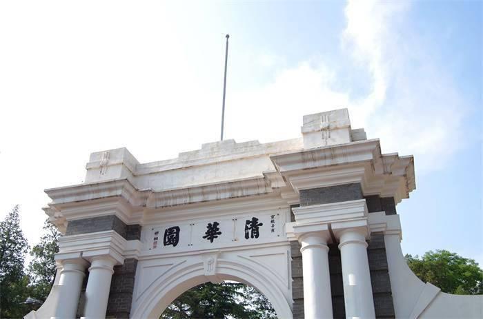 招清北毕业生去街道工作被指大材小用,余杭回应:看中的是当地发展潜力