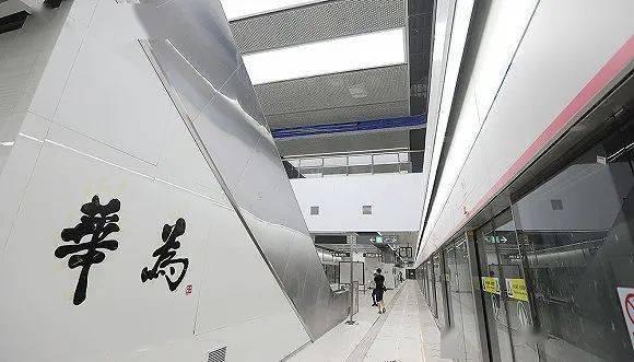 深圳回應地鐵站命名華為  華為站在2016年就進行了公示
