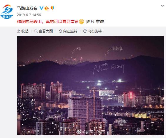 据两永新闻此前报道,羌孝县委书记黄奎