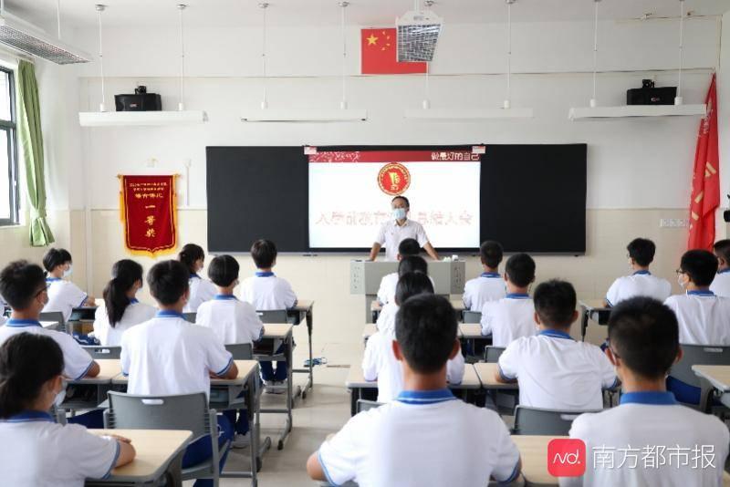 南沙 新增1万余个学位!广州南沙四所新建公办学校九月开班教学